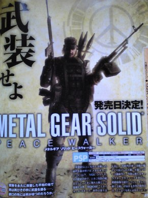 SuperMegaPost PSP Juegos PSP PSX  25213_metal_gear_solid_peace_walker_0